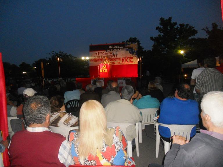 Politički skup KPK u Krfu