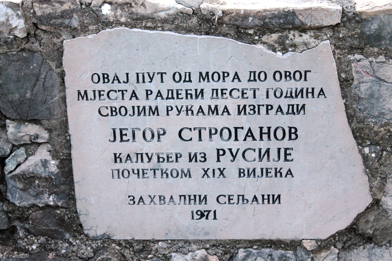 Jegorev put